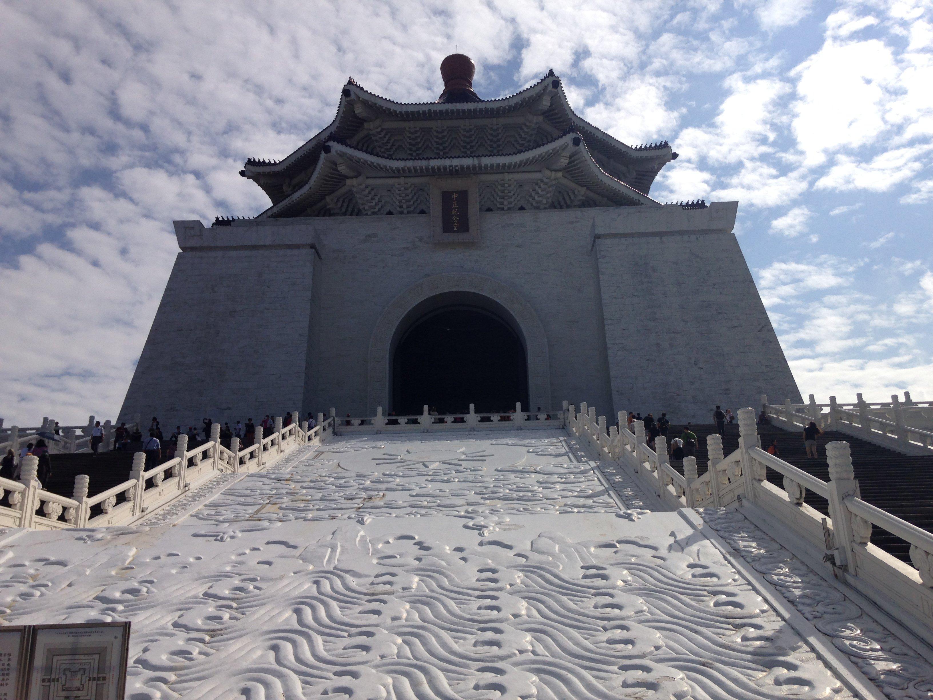 Vakantie in Taiwan