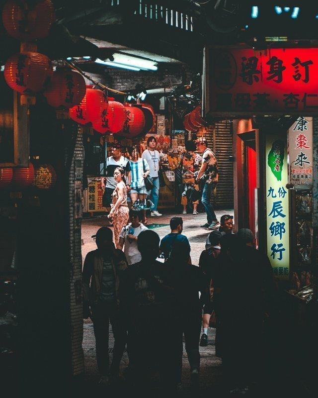 Hier check je alle praktische informatie over Taiwan.
