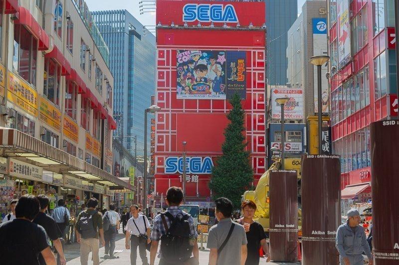 Ga naar Akihabara voor de nieuwste gadgets en snufjes.