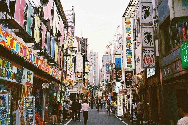 Harajuku is een van de leukste districten van Tokyo dat je niet mag hebben gemist.