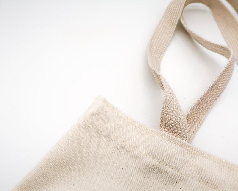Neem op reis tijdens het boodschappen doen altijd een linnen tas mee en probeer daarmee zoveel mogelijk plastic te vermijden.