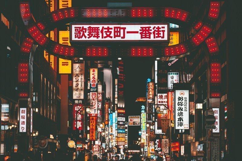 In Shinjuku valt altijd wel wat te beleven.