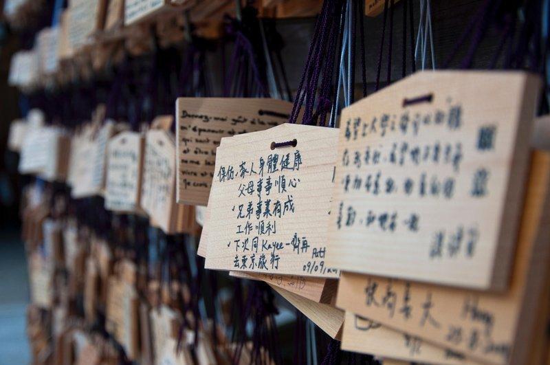 Tips Tokyo: bezoek de Meiji Shrine!