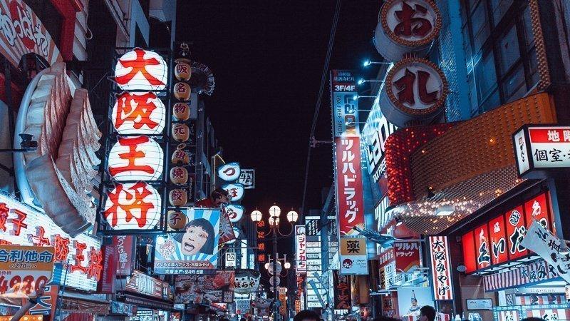 In Japan zijn de meeste slaapplekken heel klein, tenzij je heel veel betaalt.