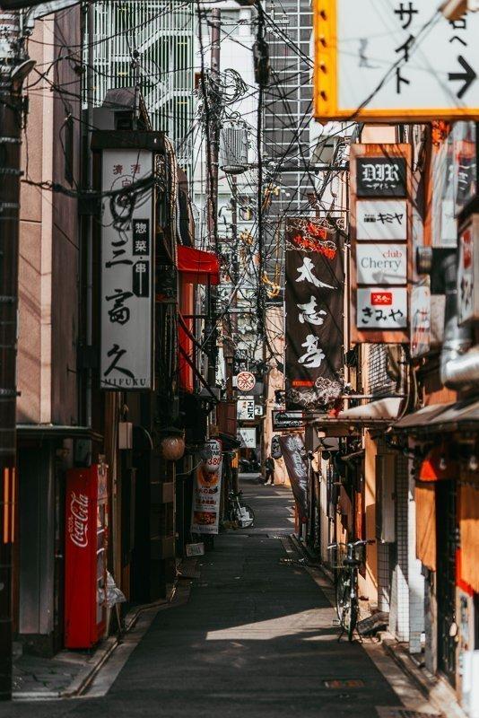 Ontdek alle leuke plekjes van Kyoto met de fiets.