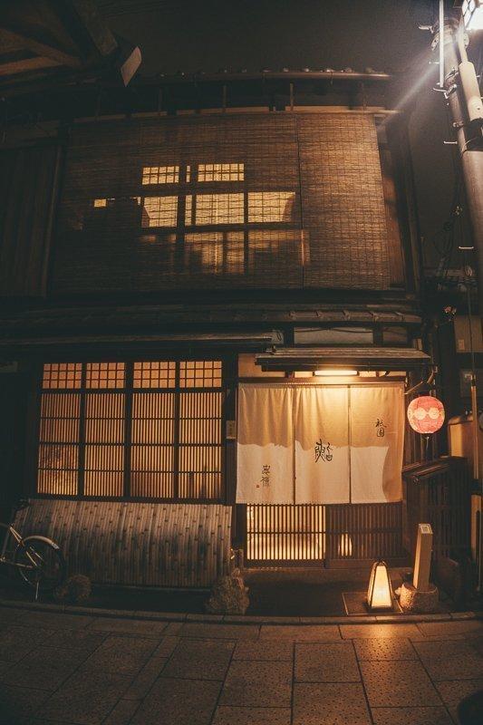 Gion is een oude wijk in Kyoto.