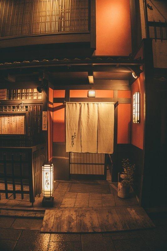 Sla de wijk Gion zeker niet over, een traditionele wijk.