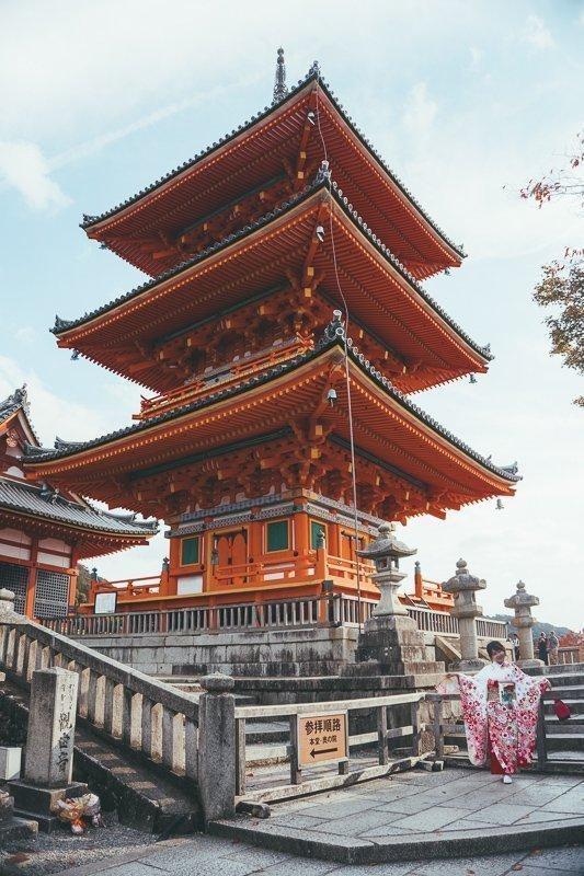 Een mooie tempel in Kyoto!