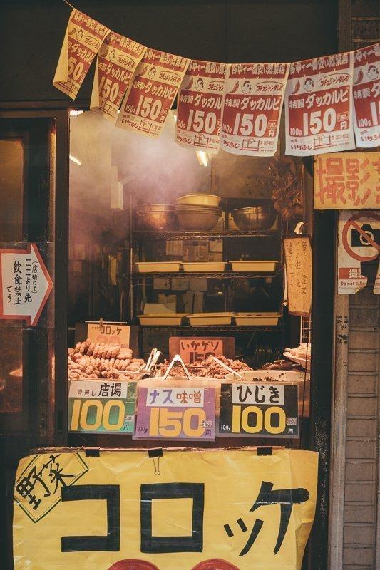 Probeer lokale streetfood op de Nishiki Market.