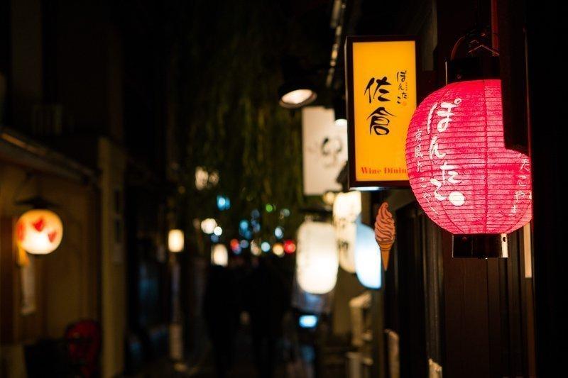 Pontocho Alley nabij Gion mag je niet gemist hebben, een heel oud straatje vol leuke eettentjes en kleine steegjes.