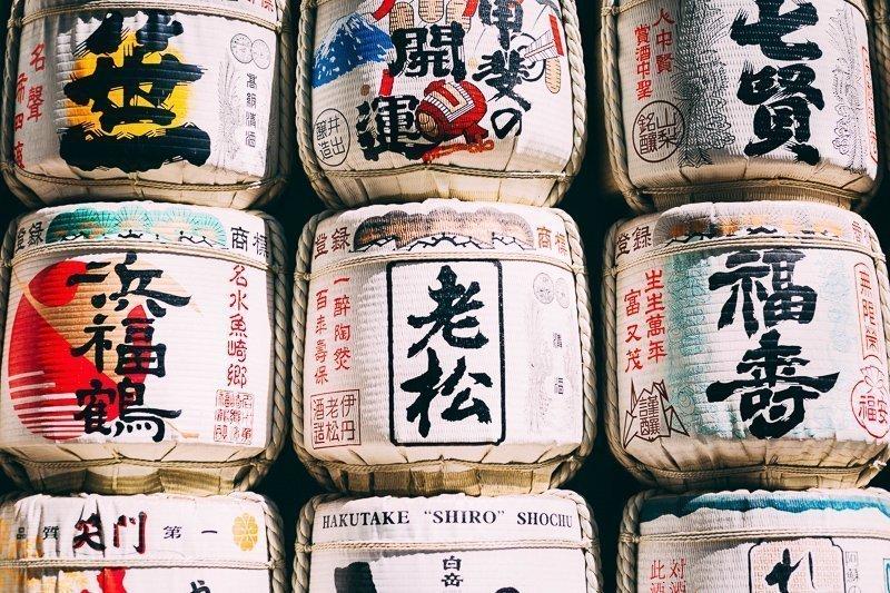 Je moet naar Japan reizen voor de sake.