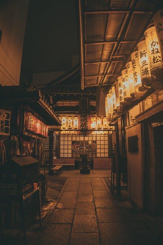 Een reis naar Japan op de planning? Slaap in traditionele accommodaties!