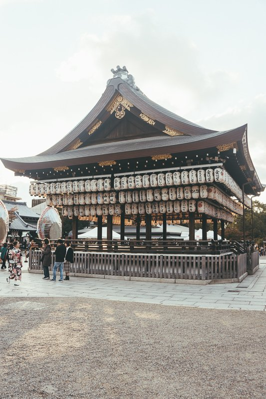 De Yasaka Shrine is een van de highlights van Kyoto.