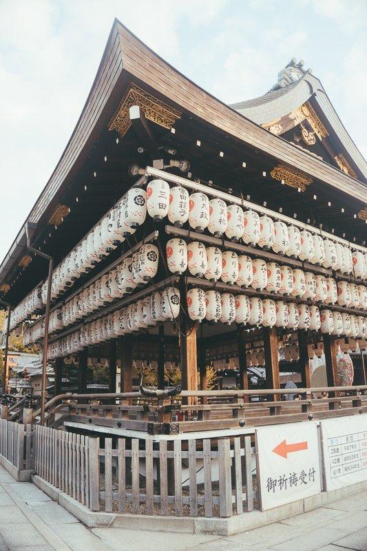 Ben je dol op tempels? Bezoek dan de Yasaka Shrine in Kyoto.
