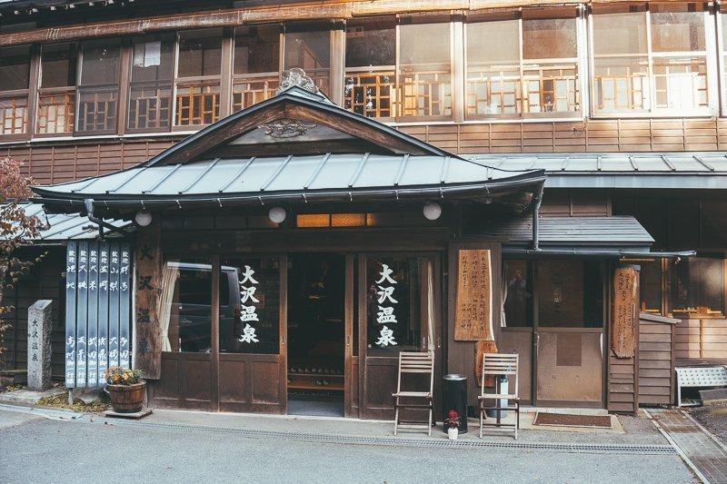 Tijdens een reis door Japan mag je de hotsprings absoluut niet overslaan.