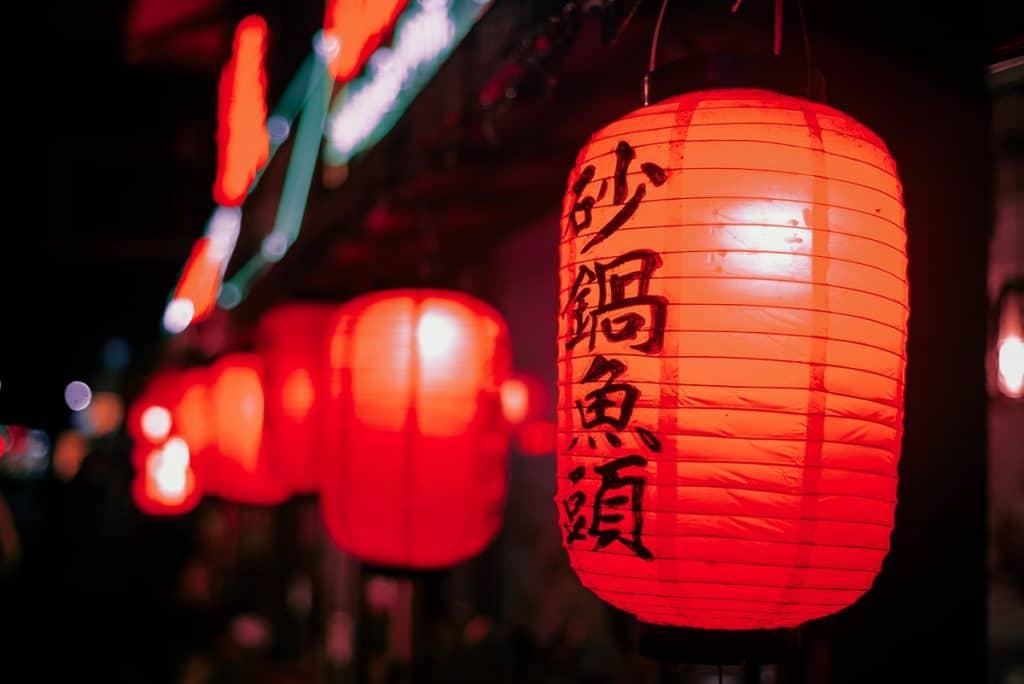 Tijdens een reis naar Taiwan kom je veel lampionnen tegen